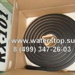 Бентонитовый шнур ватерстоп